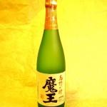 魔王( 芋 )6,300円