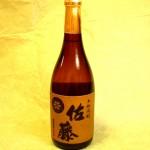 佐藤( 麦 )4,200円