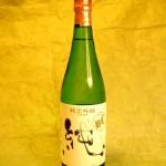 〆張鶴(純)3,675円