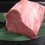 玉寿司の和牛 1,575円